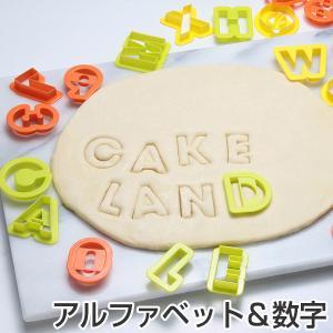 クッキー型 抜き型 アルファベット 数字 36個セット プラスチック製 ( クッキー抜型 クッキーカッター 製菓グッズ 抜型 )|livingut