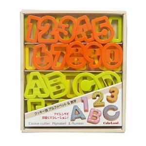 クッキー型 抜き型 アルファベット 数字 36個セット プラスチック製 ( クッキー抜型 クッキーカッター 製菓グッズ 抜型 ) livingut 05