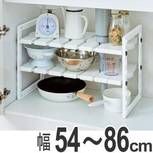 収納棚 ファビエ シンク下伸縮式ラック 組立式 ( シンク下収納 キッチン収納 収納棚 整理棚 )|livingut