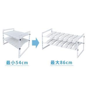収納棚 ファビエ シンク下伸縮式ラック ワイド 組立式 ( シンク下収納 キッチン収納 収納棚 整理棚 ) livingut 04