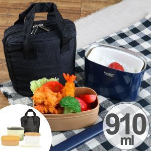 ランチジャー 保温 弁当箱 DeliDeli デリデリ ステンレス スリム バッグ付き 箸付き 910ml ( お弁当箱 ランチボックス 保温弁当箱 )|新商品|10|livingut