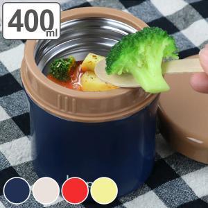 スープジャー キープス フードマグ ステンレス 保温 400ml