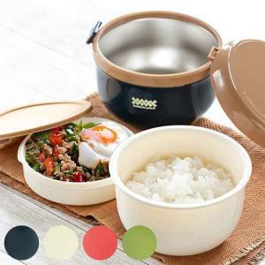 ランチジャー 保温 弁当箱 ほかどん どんぶり ステンレス どんぶり 710ml ( お弁当箱 ランチボックス 丼 麺 )|livingut