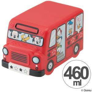 バスの形をしたユニークな2段ランチボックスで、お子様も喜ばれること間違いなしの可愛らしく楽しいデザイ...