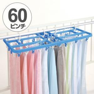 洗濯ハンガー 角ハンガー SLA サイドフック付 60P ( 洗濯 ハンガー 角ハンガー )|livingut