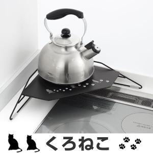 キッチンコーナーラック クロネコキッチン コンロコーナーラック スチール製 ( 収納ラック コンロラック キッチン収納 )|livingut