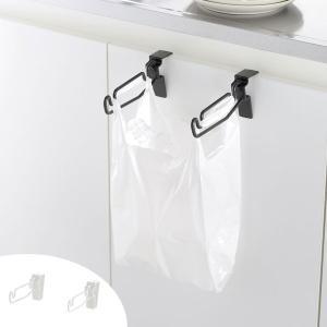 ゴミ袋 リッチェル ラクール キッチン扉用 レジ袋ハンガー ( レジ袋ハンガー レジ袋ホルダー レジ袋掛け )|livingut