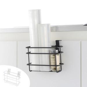 キッチン扉用 ラップポケット リッチェル ラクール ラップ&ホイルポケット ( ラップホルダー ラップ立て ラップ収納 )|livingut