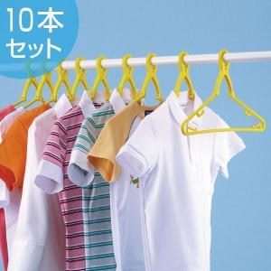 洗濯ハンガー 幸福の黄色いハンガー スッポンハンガー 10本組 衣類干しハンガー ( グリップハンガー クリップハンガー キャッチハンガー グリップ式 )|livingut