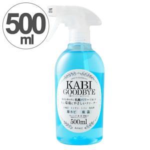 かびとり カビグッバイ 500ml カビとり 乳酸クリーナー ( カビ取り カビ防止 かび取り お風呂 水回り 浴室 乳酸 非塩素 )|livingut