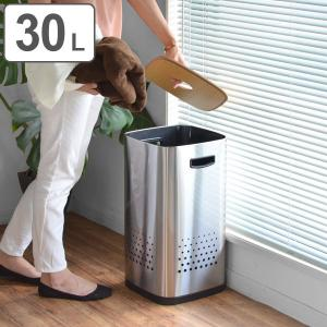 ランドリーバスケット ランドリービン 30L EKO ステンレス ( ランドリーボックス 洗濯かご 洗濯カゴ 中身が見えない シンプル )|新商品|10|livingut