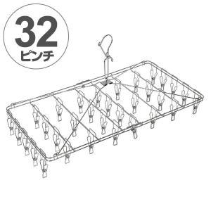 洗濯ハンガー ステンレスハンガー ステリアプラス 角ハンガー 32P ( 物干しハンガー ステンレス製 折りたたみ式 角型ハンガー オールステンレス )|livingut