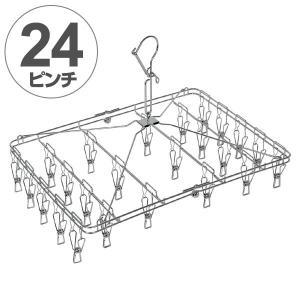 洗濯ハンガー ステンレスハンガー ステリアプラス 角ハンガー 24P ( 物干しハンガー ステンレス製 折りたたみ式 角型ハンガー オールステンレス )|livingut