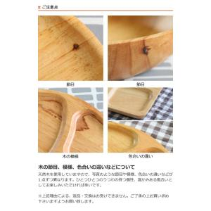 サービングプレート 27×18cm スクエア 木製 ラバーウッド warms ( カッティングボード サービングトレー まな板 木 )|livingut|05