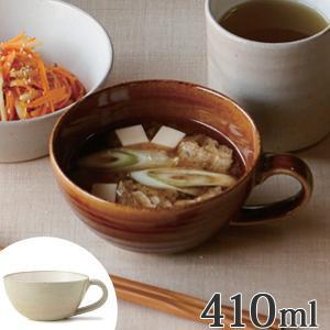 スープカップ 410ml オーディナリー 洋食器 日本製 ( マグ マグカップ カップ 陶器 食洗機対応  )|livingut