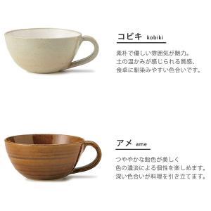 スープカップ 410ml オーディナリー 洋食器 日本製 ( マグ マグカップ カップ 陶器 食洗機対応  )|livingut|03