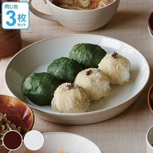 プレート 21cm オーディナリー 洋食器 日本製 同色3枚セット ( 皿 食器 器 お皿 食洗機対応 和食器 白 中皿 )|livingut