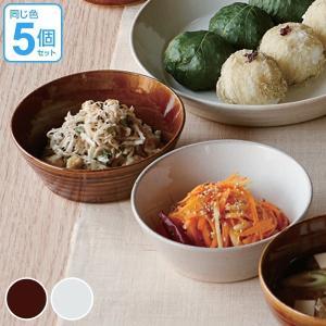 ボウル 13cm オーディナリー 洋食器 日本製 同色5個セット ( 皿 食器 器 お皿 食洗機対応 和食器 白 小鉢 )|livingut