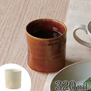 カップ 320ml オーディナリー 洋食器 日本製 ( 湯呑み マグ マグカップ 粉引き 陶器 食洗機対応  )|livingut