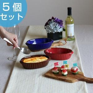 グラタン皿 18cm 洋食器 オーバル ギャザー 5個セット ( 1人用 楕円 陶器 電子レンジ オーブン )|livingut