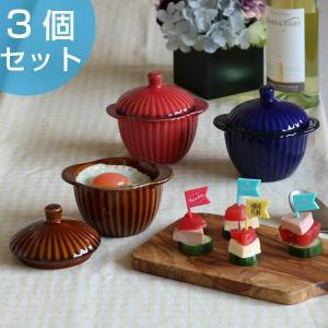 ココット 11cm 洋食器 蓋付き ギャザー 3個セット ( 陶器 電子レンジ オーブン )|livingut