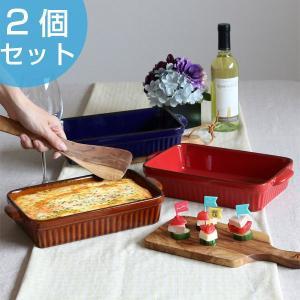 ラザニア皿 28cm 洋食器 スクエア ギャザー 2個セット ( 大皿 陶器 電子レンジ オーブン )|livingut