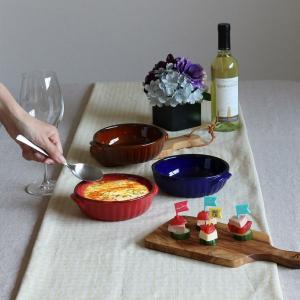 グラタン皿 16cm 洋食器 ラウンド ギャザー ( 1人用 円 円形 陶器 電子レンジ オーブン )|livingut