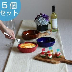 グラタン皿 16cm 洋食器 ラウンド ギャザー 5個セット ( 1人用 円 円形 陶器 電子レンジ オーブン )|livingut