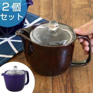 ポット 600ml コロント 日本製 2個セット ( 茶漉し付 陶器 電子レンジ対応 食洗機対応 )|livingut