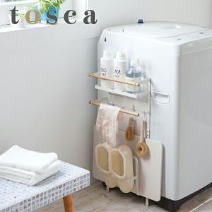 洗濯機ラック 洗濯機横マグネット収納ラック トスカ