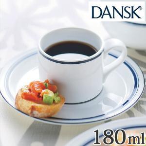ダンスク DANSK コーヒーカップ&ソーサー 180ml ビストロ 洋食器 ( 北欧 食器 オーブン対応 電子レンジ対応 食洗機対応 )|livingut