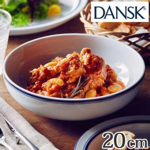 ダンスク DANSK パスタボウル 20cm ビストロ 洋食器 ( 北欧 食器 オーブン対応 電子レンジ対応 食洗機対応 )|livingut