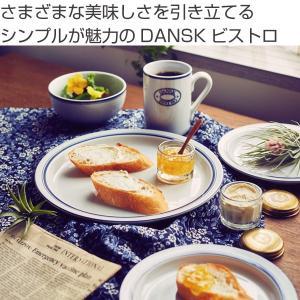 ダンスク DANSK パスタボウル 20cm ビストロ 洋食器 ( 北欧 食器 オーブン対応 電子レンジ対応 食洗機対応 )|livingut|02