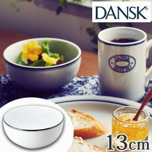 ダンスク DANSK シリアルボウル 13cm ビストロ 洋食器 ( 北欧 食器 オーブン対応 電子レンジ対応 食洗機対応 )|livingut