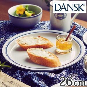 ダンスク DANSK ディナープレート 26cm ビストロ 洋食器 ( 北欧 食器 オーブン対応 電子レンジ対応 食洗機対応 )|livingut