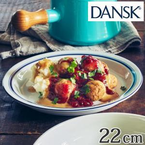 ダンスク DANSK サラダプレート 22cm ビストロ 洋食器 ( 北欧 食器 オーブン対応 電子レンジ対応 食洗機対応 )|livingut