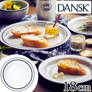 ダンスク DANSK パンプレート 18cm ビストロ 洋食器 ( 北欧 食器 オーブン対応 電子レンジ対応 食洗機対応 )|livingut
