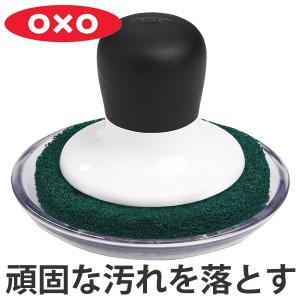 OXO オクソー コンパクトスクラブ スポンジ トレイ付き ( キッチンスポンジ 台所用スポンジ 食器用スポンジ )|livingut