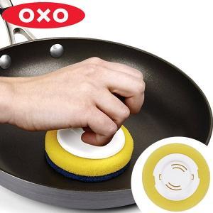 OXO オクソー コンパクトスクラブ スポンジ ソフトリフィル 交換用 ( キッチンスポンジ 台所用スポンジ 食器用スポンジ )|livingut