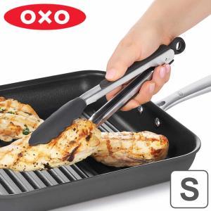 OXO オクソー シリコン スプーントング 小 ( 食洗機対応 スチールトング シリコントング )|livingut