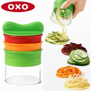 OXO オクソー トリプル ベジヌードルカッター ( 野菜ヌードル ピーラー スライサー )