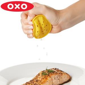 OXO オクソー レモンスクィーザー しぼり器 ( ジューサー 絞り器 レモン絞り器 )|livingut