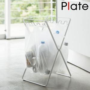 ダストスタンド レジ袋スタンド S ホワイト プレート Plate ( 分別ごみ箱 ダストボックス ゴミ袋スタンド )|livingut