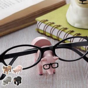 アニマル メガネスタンド ( 眼鏡スタンド めがねスタンド グラススタンド おしゃれ 動物 シロクマ ペンギン パンダ )|livingut