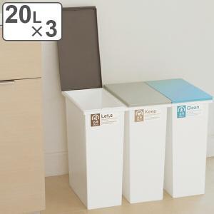 ゴミ箱 ふた付き ネオカラー 分別 オープンペール 3個セット