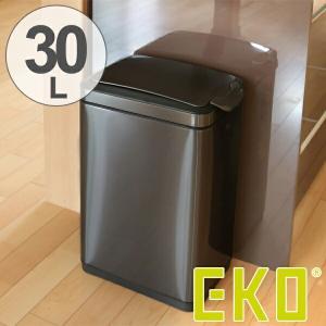 ゴミ箱 ステンレス ふた付き EKO ティナ タッチビン 30L ガンメタ