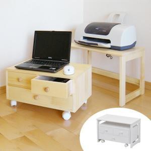 パソコンデスク プリンター台セット ( パソコンテーブル パソコン机 作業台 )|livingut