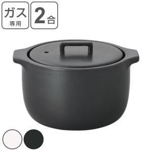 炊飯土鍋 KAKOMI(カコミKINTO キントー ) 2合 メジャーカップ付き ( ガス火対応 両手鍋 炊飯直火鍋 KINTO キントー )|新商品|10|livingut