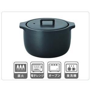 炊飯土鍋 KAKOMI(カコミKINTO キントー ) 2合 メジャーカップ付き ( ガス火対応 両手鍋 炊飯直火鍋 KINTO キントー )|新商品|10|livingut|03