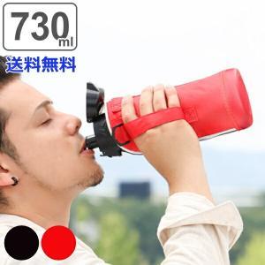 水筒 直飲み ダイレクトステンレスボトル 730ml カバー付 NEWフォルティ 保冷専用 ( すいとう ボトル スポーツボトル )|livingut